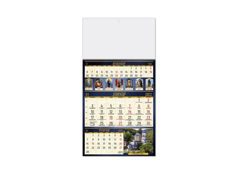 Zidni kalendar: 12 listova, tromesečni, jednodelni