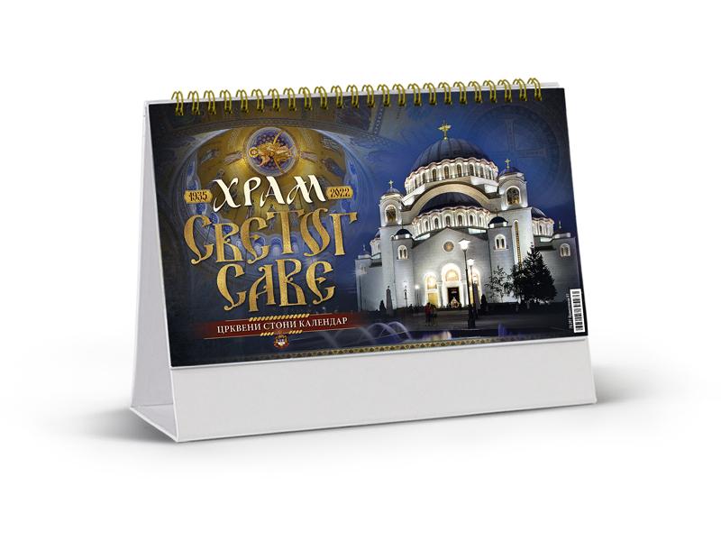 Stoni kalendar: 14 listova, mesečni, sa zlatotiskom na predlistu